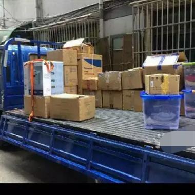 便民服务 搬家送货 废品回收 代搞卫生