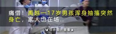 德清某医院ICU实习护士,第一次参与抢救就遇上这种情况…