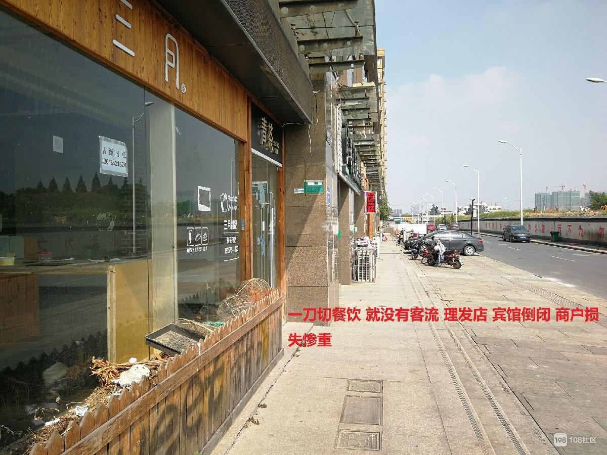 无奈!繁华了10年的绍兴美食街,如今却大面积倒闭!