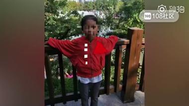 10岁女孩遭13岁男孩杀害,身中7刀,男孩父母未露面未道歉