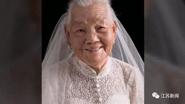 24岁姑娘和94岁外婆同拍婚纱照,背后原因让人泪目…