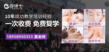在杭州学美容行业多长时间能挣钱呢?