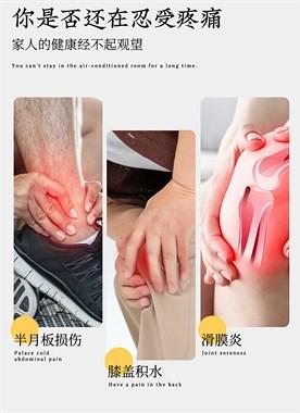 冬季时节膝盖滑膜炎疼痛难忍?滑膜炎并非抽取积液万事大吉!