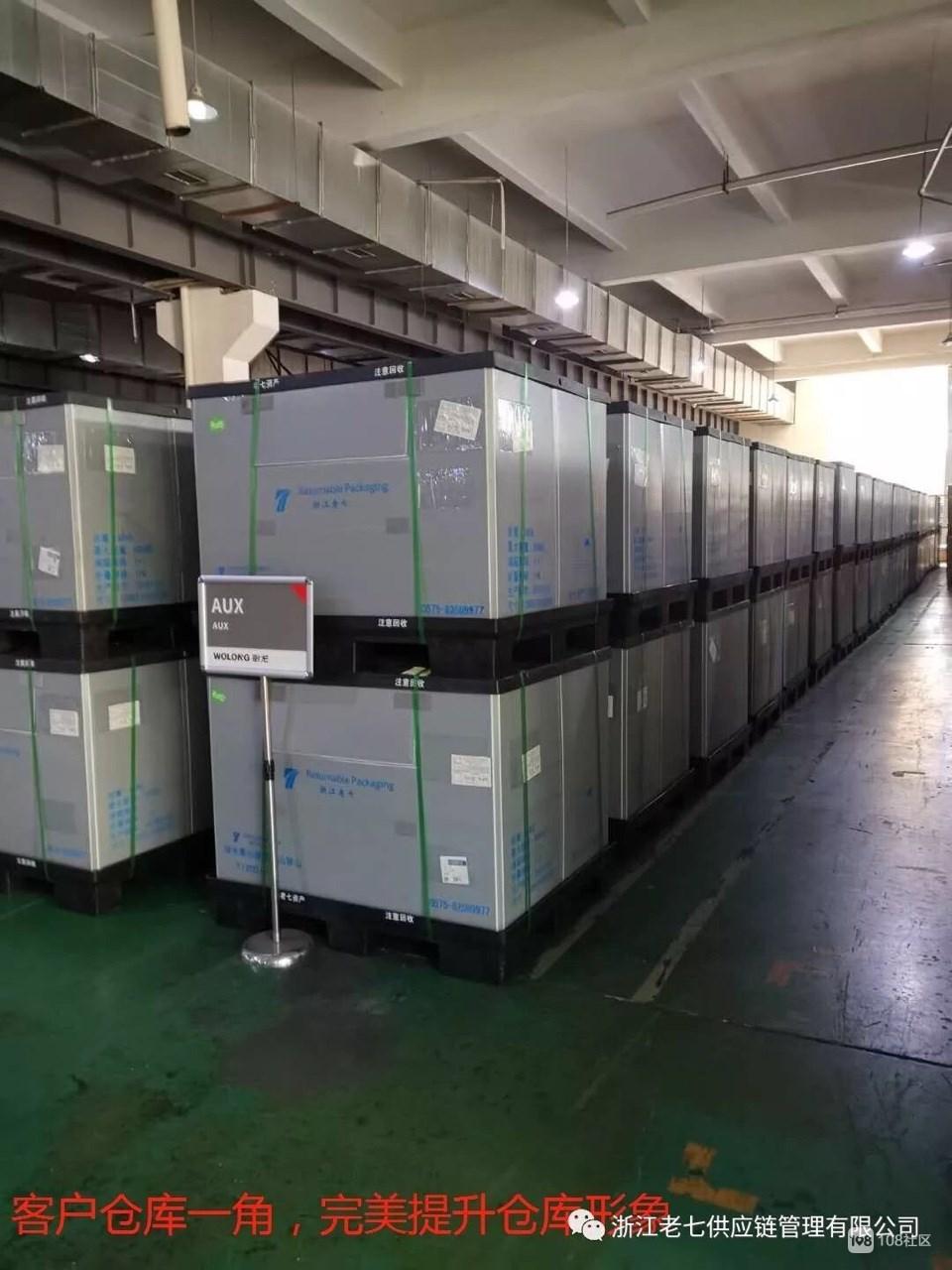 【招聘】浙江老七供应链管理有限公司招万向减震器驻场人员