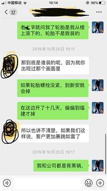 德清某4S店遭投诉让我背锅?被迫请假17天还要主动辞职…