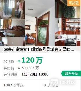 均价5000多一平!诸暨城区这些房子,为什么噶便宜