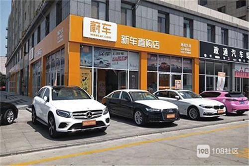 蔚车平台买车规则?让经销商安心卖车,让消费者放心购车!