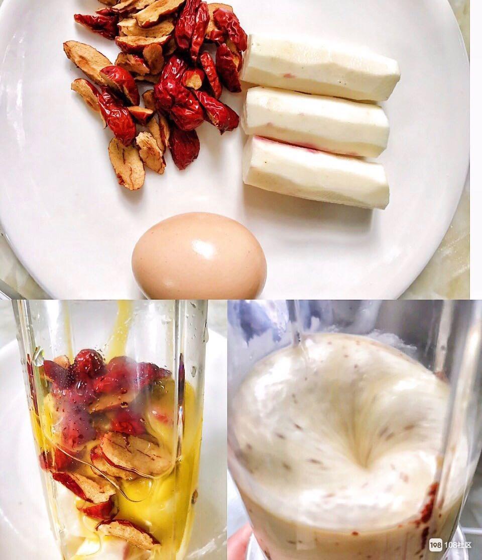 山药红枣蒸糕,有了红枣浓郁的甜,山药也变得美味了许多!