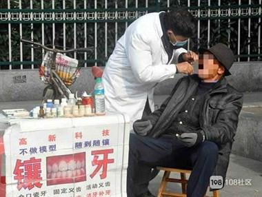 """丰惠一男子大清早就来集市""""上班""""!结果被逮个正着"""