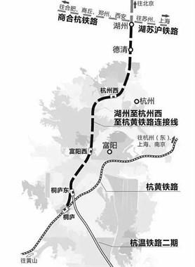 湖杭铁路又有大动作,德清站计划改建!以后去周边玩更方便