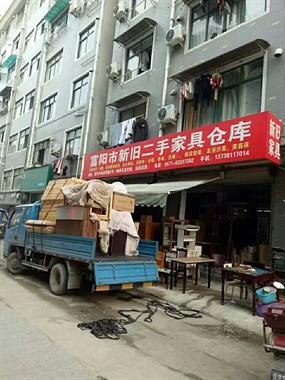 【转卖】富阳新旧二手家具店