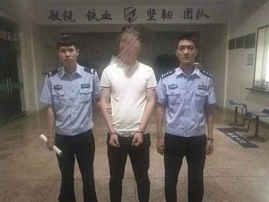"""身高180开着豪车,衢州这位帅气多金的""""大老板""""被抓了!"""