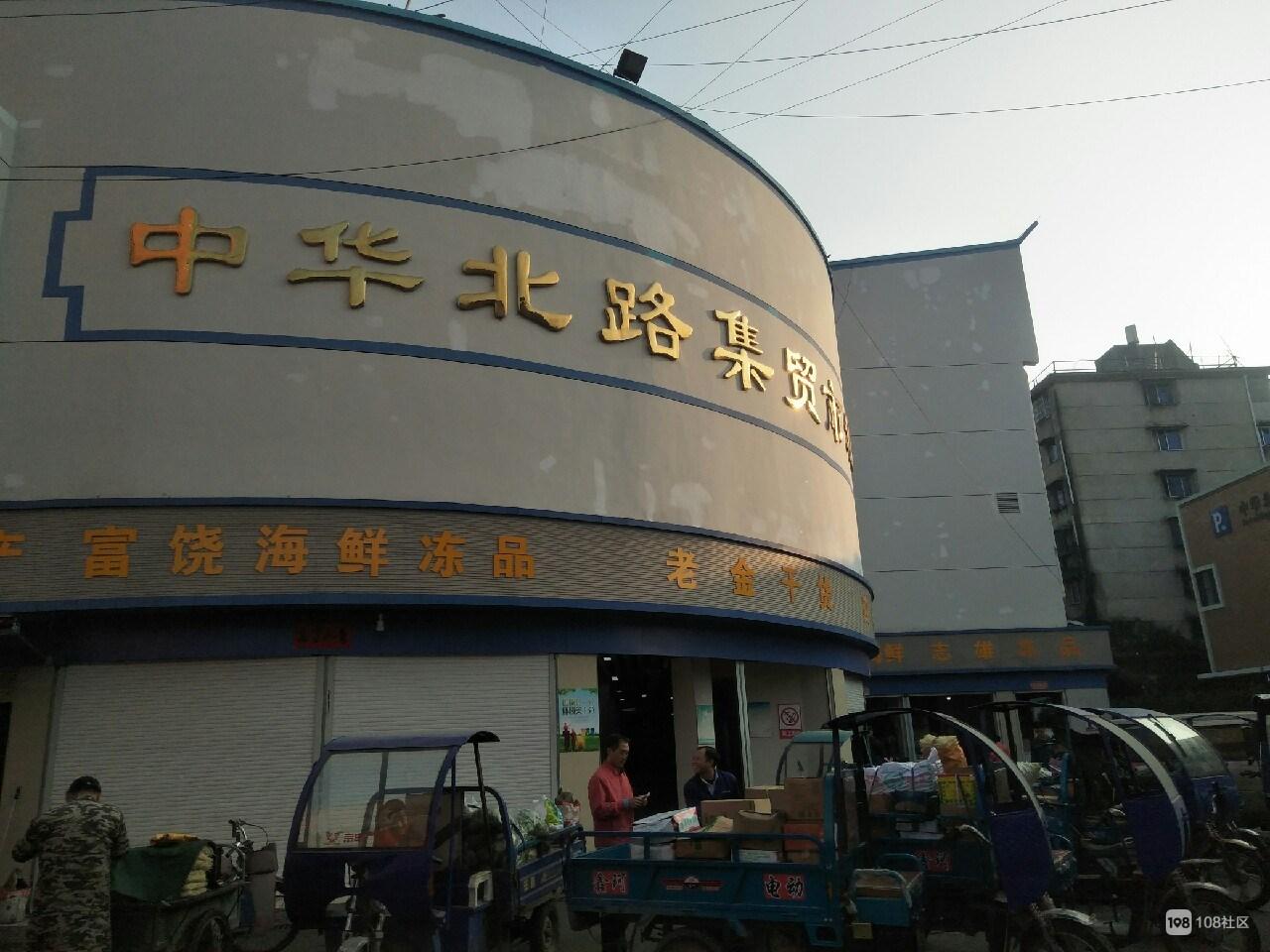高大上!中华北路菜场有电梯还便宜 好几根排骨才50多元
