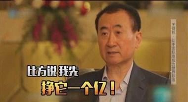 254.6亿!诸暨这家族进入中国富豪榜,百度老板跌了