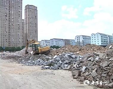 年底有动作!温岭这97亩土地被闲置13年,成了垃圾场