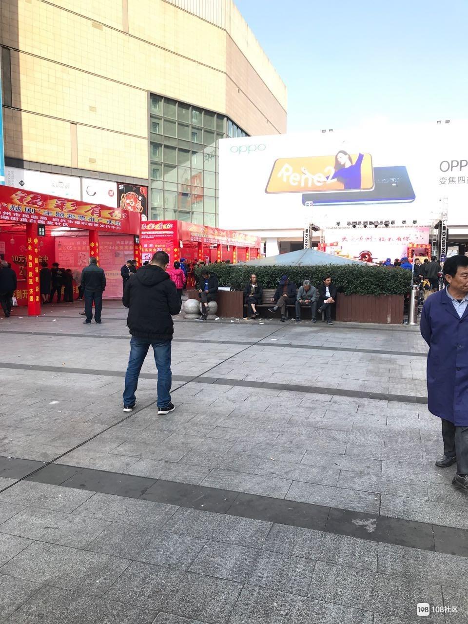 鹿山广场福彩正式开幕,摊位摆满了!黑压压一片全是人