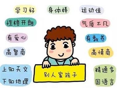 杭州双十一教育狂欢节,你有给你的孩子报班吗?
