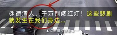 暖心!武康交警扶三轮车老奶奶过马路,社友却有不同意见?