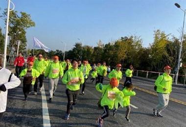 绍兴国际马拉松还有亲子跑道