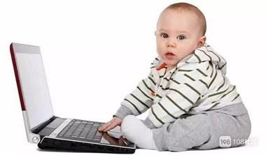 """宝宝缺""""铁""""影响智力,易致铅中毒,很多家长却只给孩子补""""钙"""""""