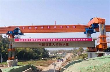 最新消息!杭绍台铁路又有新进展,关键施工点已完成