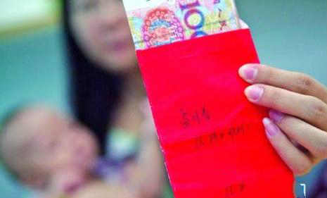 湖州姑娘生孩子收到亲戚红包,男友却偷偷把钱存到自己卡上?