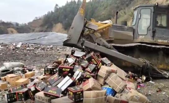 近15吨!衢州这些问题食品被集中销毁,都堆成了一座小山