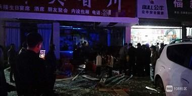 """""""嘭""""!某小区一餐饮店煤气爆炸,满地玻璃现场狼藉"""