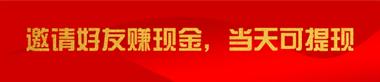 严查腐败!纪委通报2起典型案例,1人被开除党籍