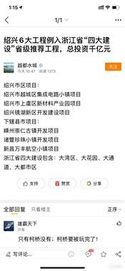 7594亿!新昌这个地方被省里选中,将迎来大爆发!