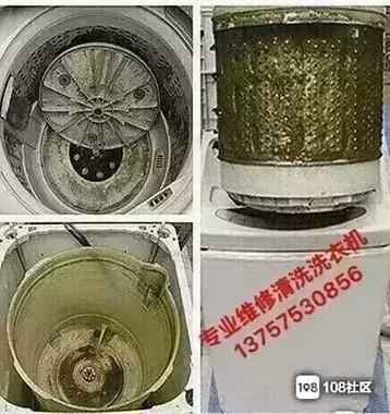 专业维修拆装清洗热水器洗衣机等