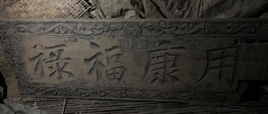 乡下老家收藏的宝贝,据说从清朝传下来,能值钱吗?