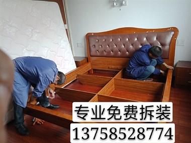 专业搬家 拆装各类家具