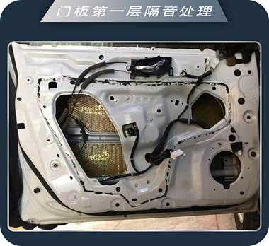 济南77日产奇骏汽车音响改装德国海螺 韵味十足