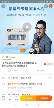 特价99元渔歌小镇、义乌进口商城,送价值128元吹风机