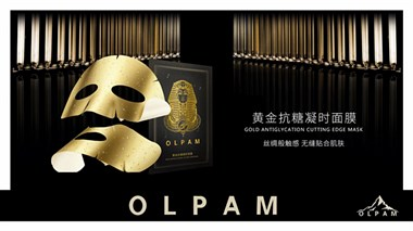 OLPAM欧博,用心树立护肤行业新高度