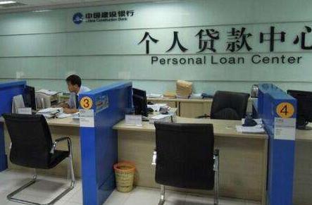 买房的咋办?诸暨8家银行停止贷款,明年3月才恢复?
