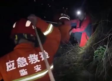 惊心动魄!景德镇7人深夜被困千米悬崖10小时 女子大哭