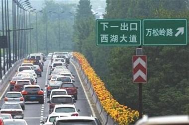 杭德双城记:以杭州市中心画30公里的圈,划到德清哪里?