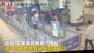 拒绝安检、掌掴踢打民警...女子大闹地铁站!2小时后突然神反转