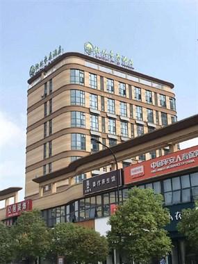 杭州周边性价比最高的房源,投资性价比之王