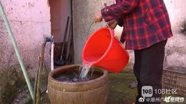 """德清山里陷入""""缺水喝""""的尴尬!啥时候用水自由?官方回复"""