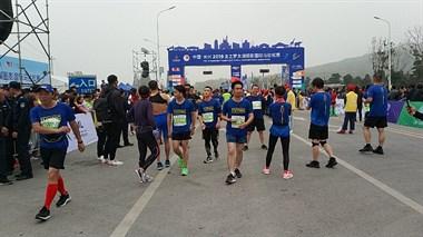国际马拉松
