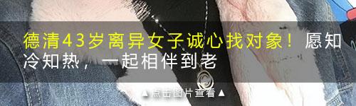 """89年纹身小姐姐寻找意中人!婚姻观""""只有丧偶没有离异"""""""