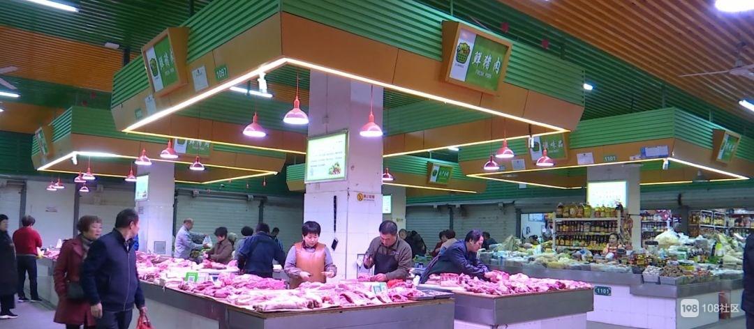 衢州生猪收购价跌到每斤16.5元!南湖等多家菜场现在卖…