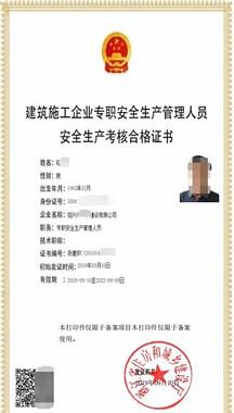 绍兴电工焊工考证培训