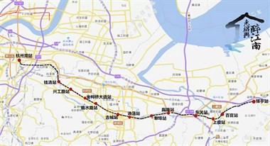 就在家门口!绍兴计划再建3条高铁、1条普铁和8条城铁