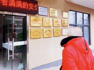 """""""因为有您,寒冬不冷""""·浙江电视台钱塘老娘舅走进杭州康久"""
