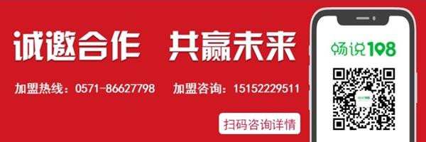 """全国排名45位!衢州刚领了个""""牌"""",身价暴涨!我骄傲"""