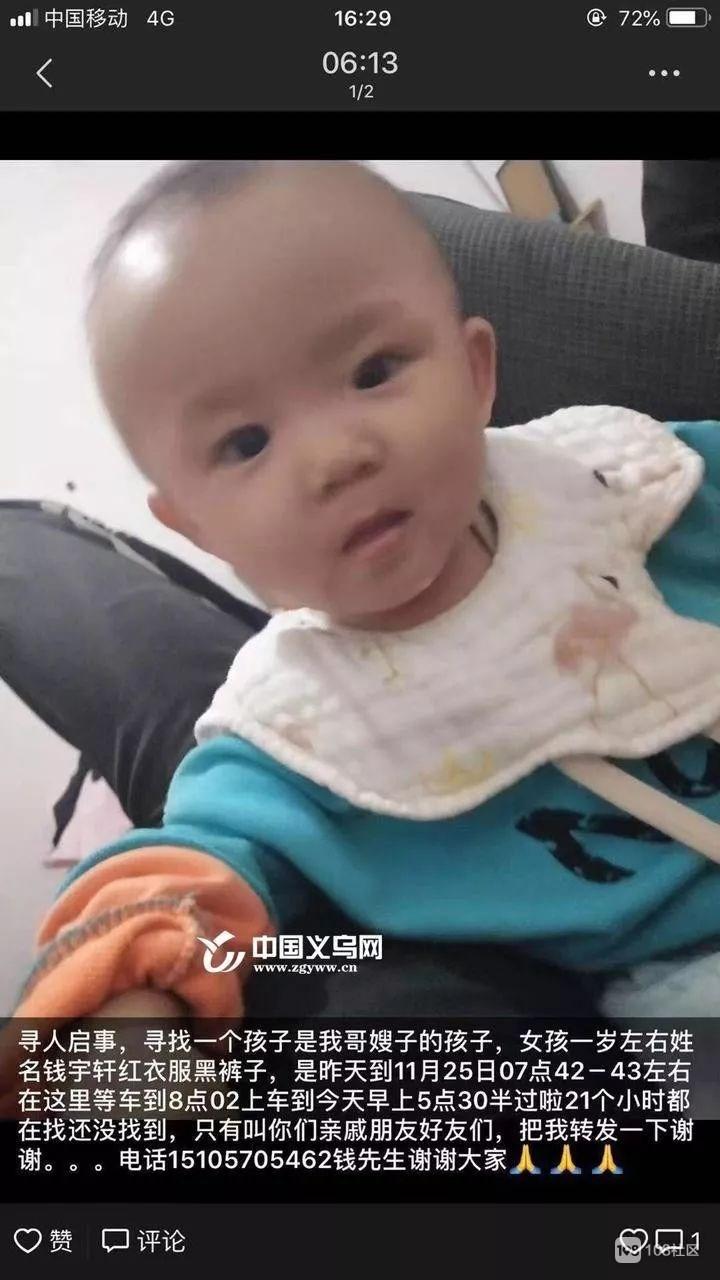失踪5天4夜,疑似衢州1岁女婴的遗体,刚刚被打捞上岸…